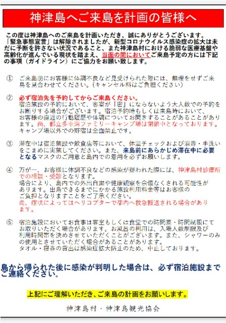 f:id:sayablogkozu:20200719201904j:image