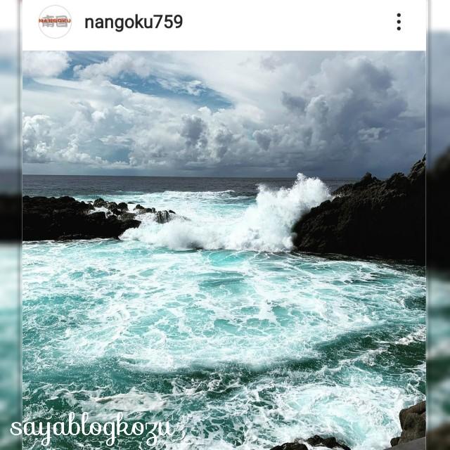 f:id:sayablogkozu:20201010152334j:image