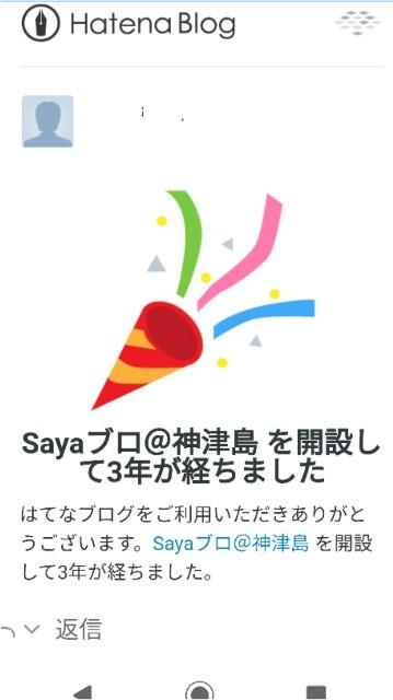 f:id:sayablogkozu:20201024150226j:image