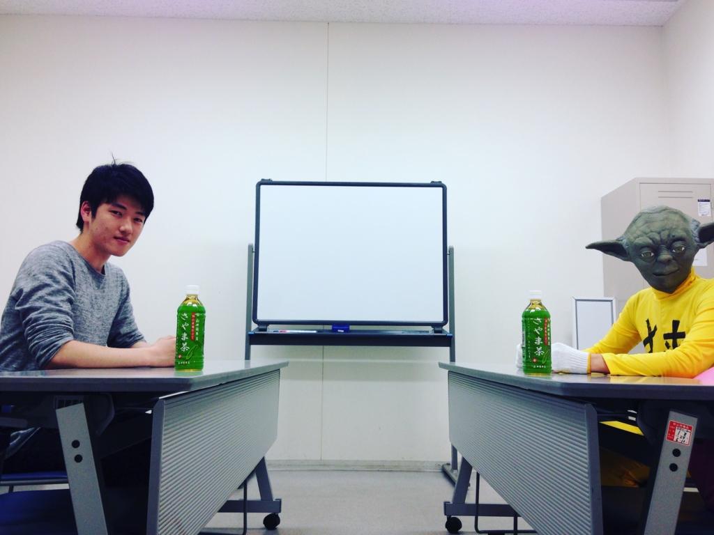 f:id:sayadoki:20160505210247j:plain