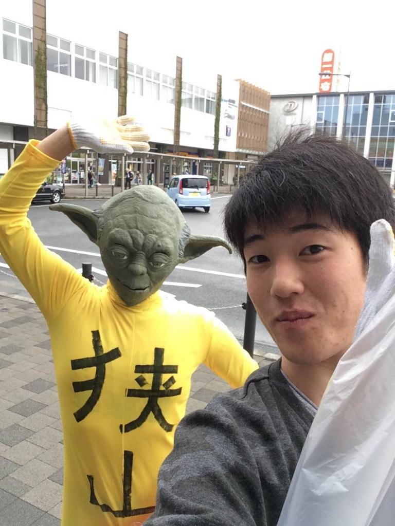 f:id:sayadoki:20160510161246j:plain