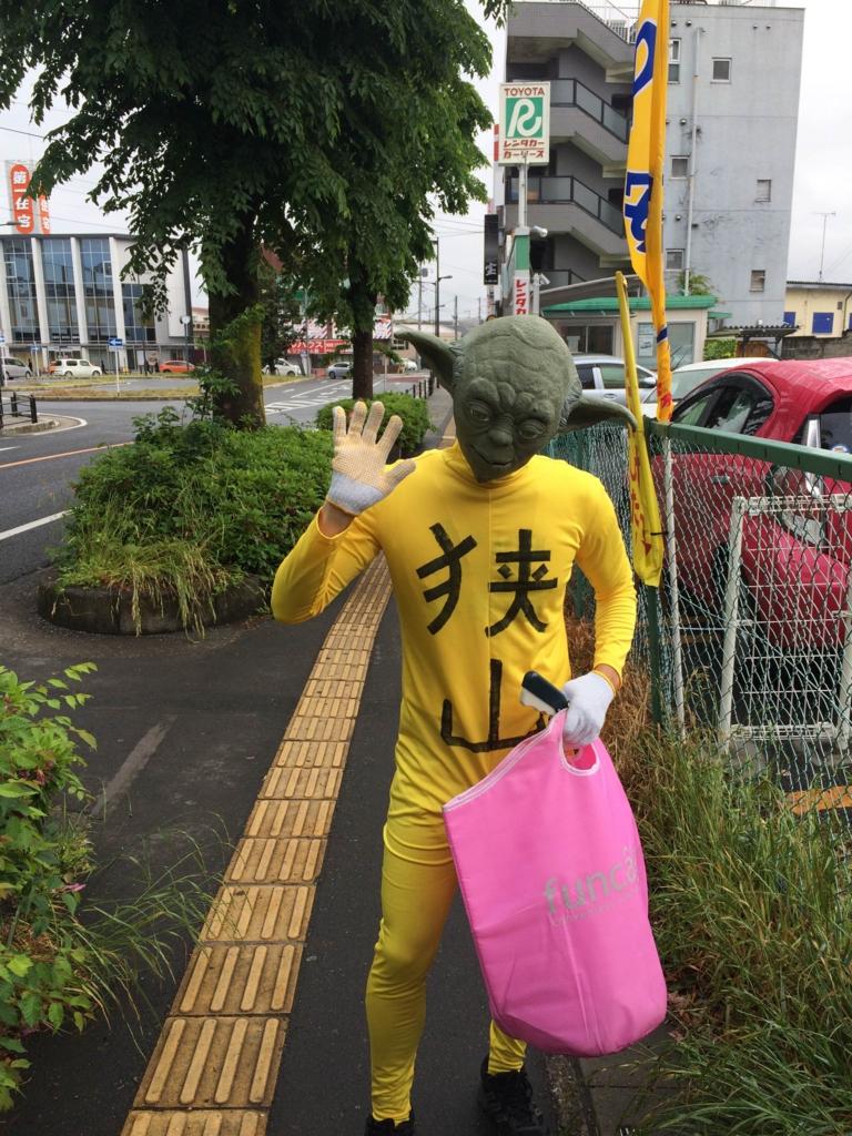 f:id:sayadoki:20160510161314j:plain