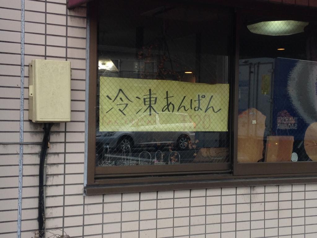 f:id:sayadoki:20160611013554j:plain