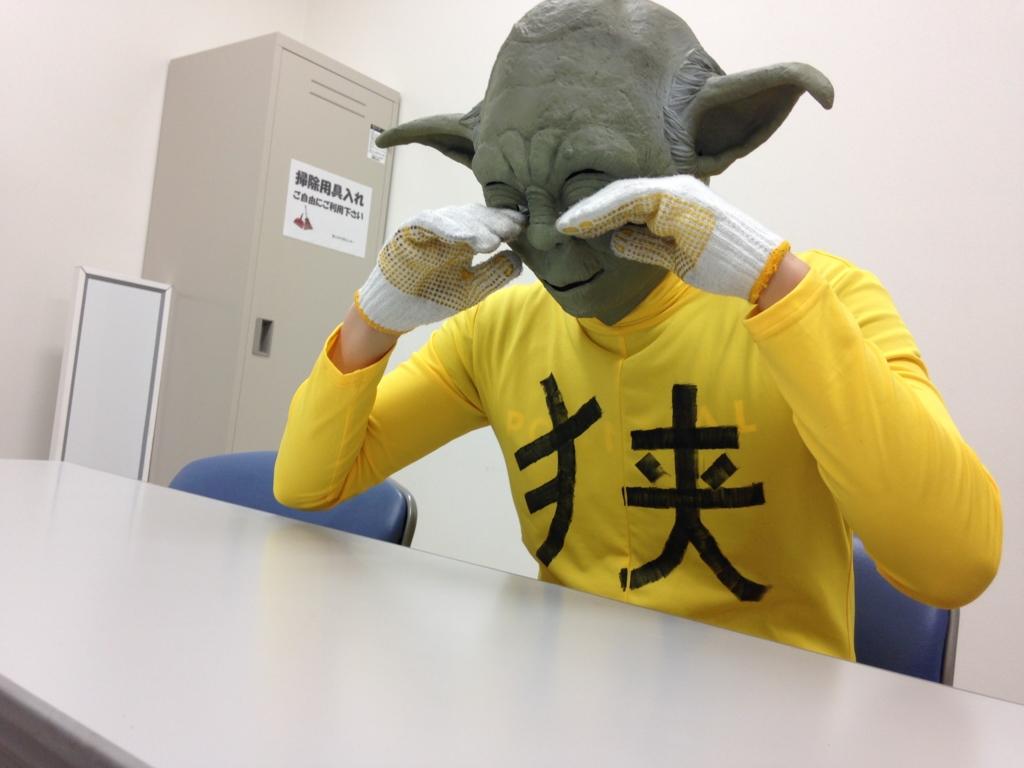 f:id:sayadoki:20160611182128j:plain
