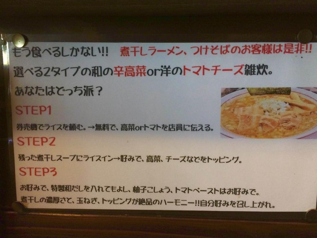 f:id:sayadoki:20160628015855j:plain