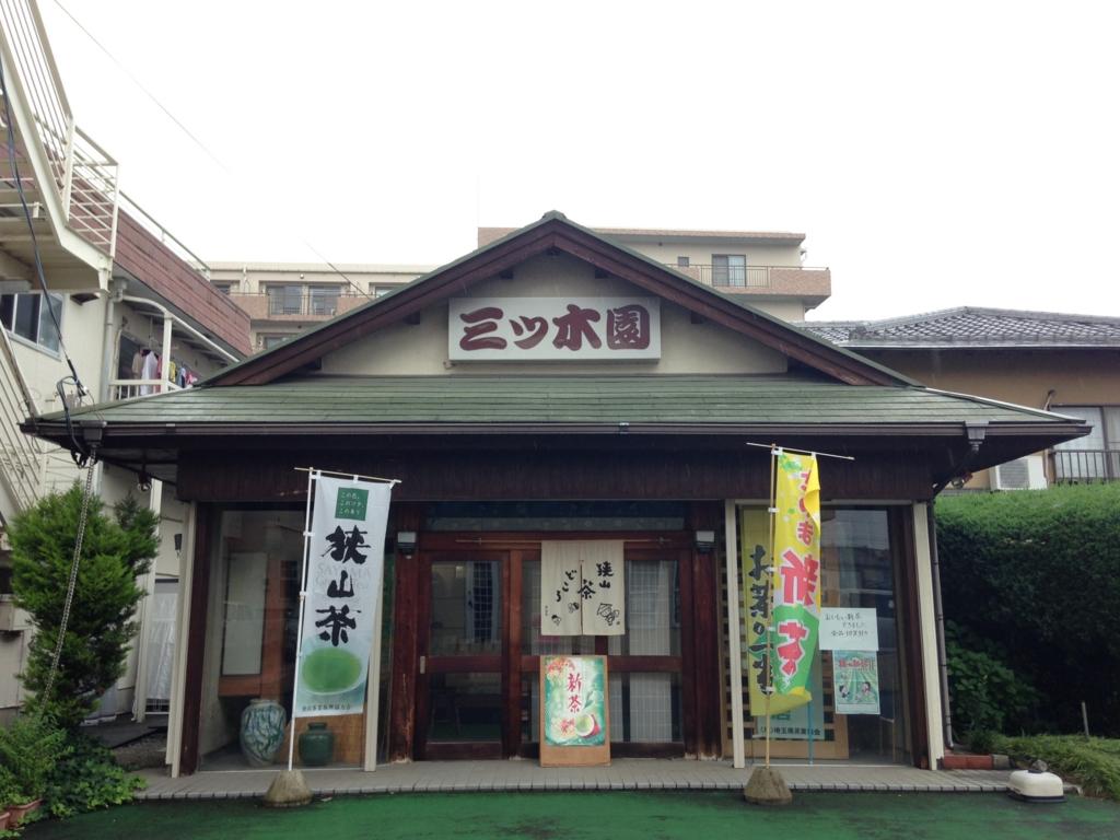 f:id:sayadoki:20160709231402j:plain
