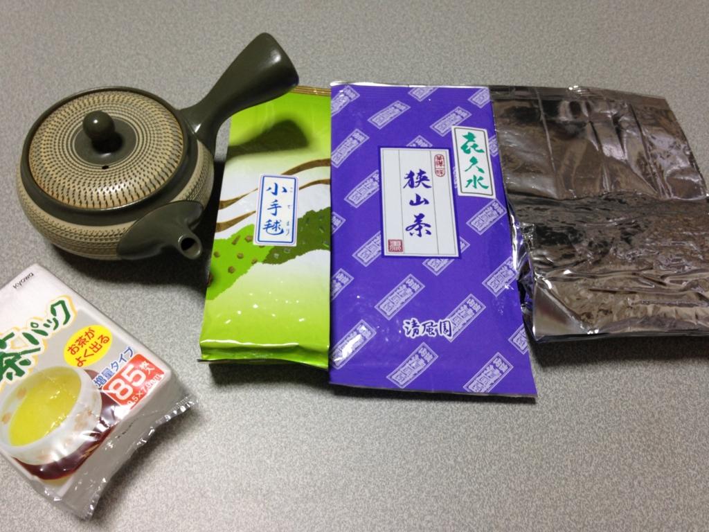 f:id:sayadoki:20160713102202j:plain
