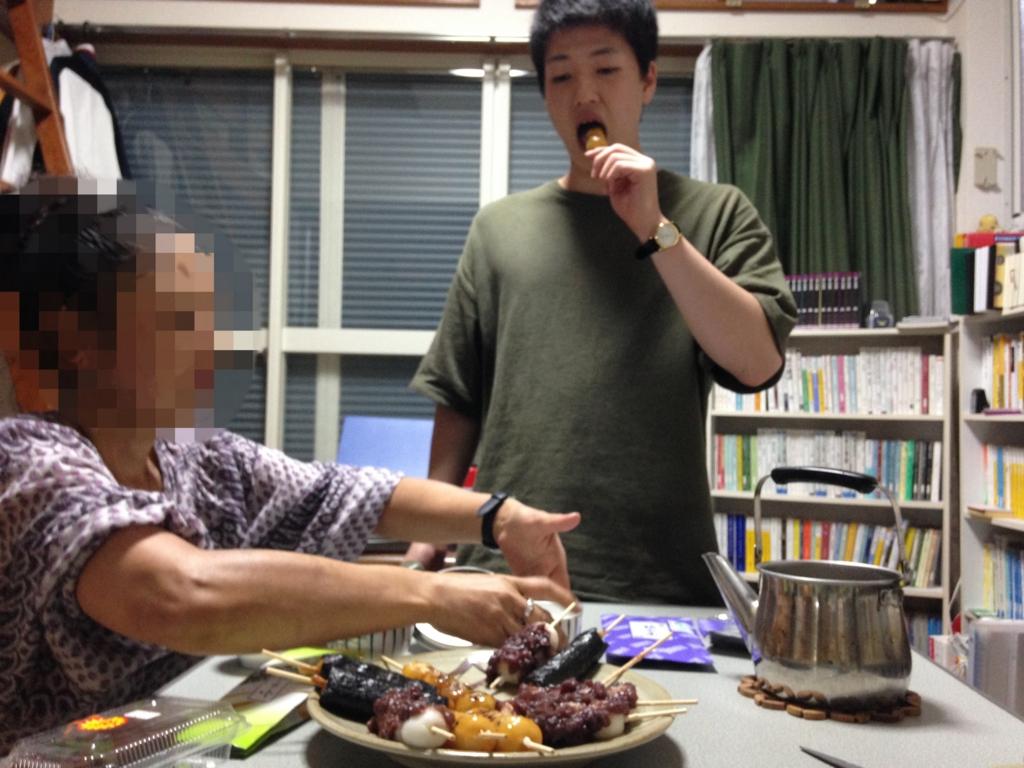 f:id:sayadoki:20160713113913j:plain