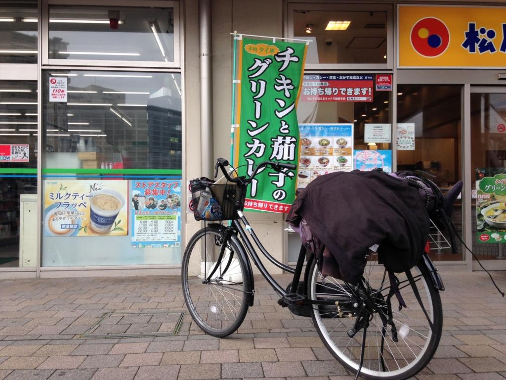 f:id:sayadoki:20160713193510j:plain