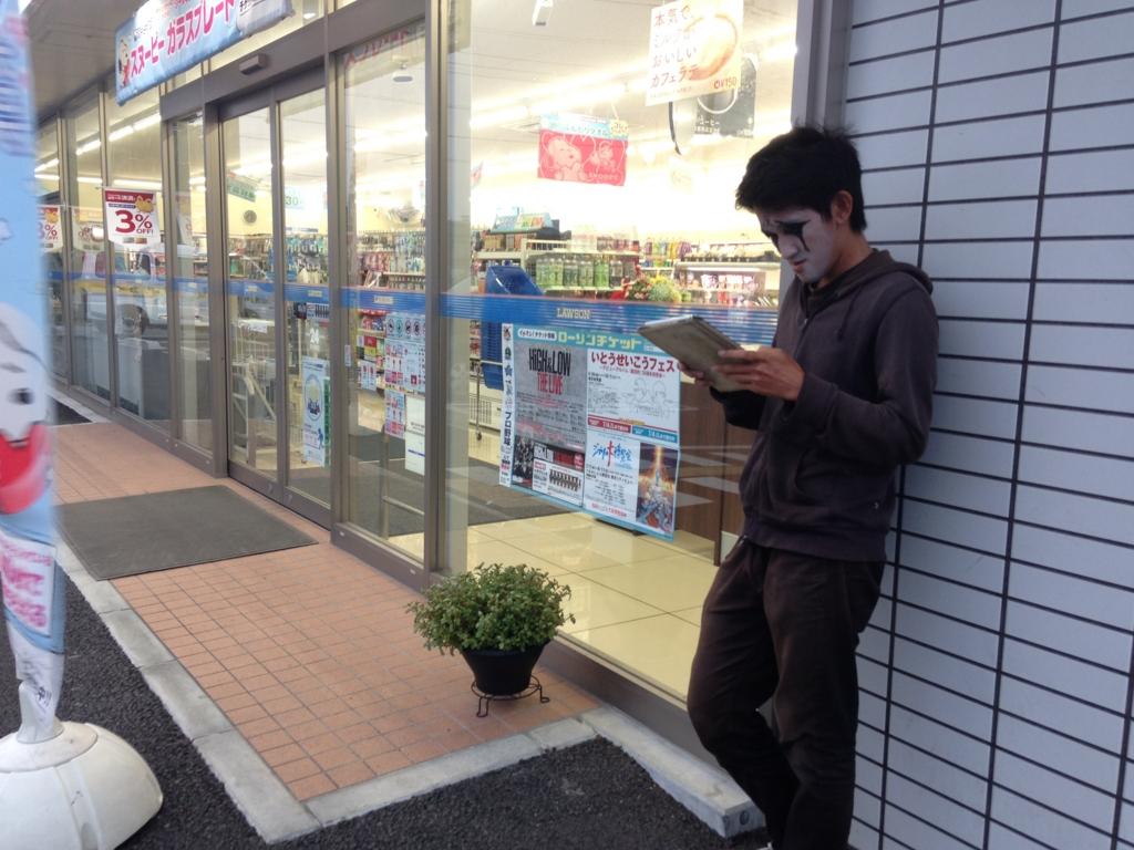 f:id:sayadoki:20160716115214j:plain
