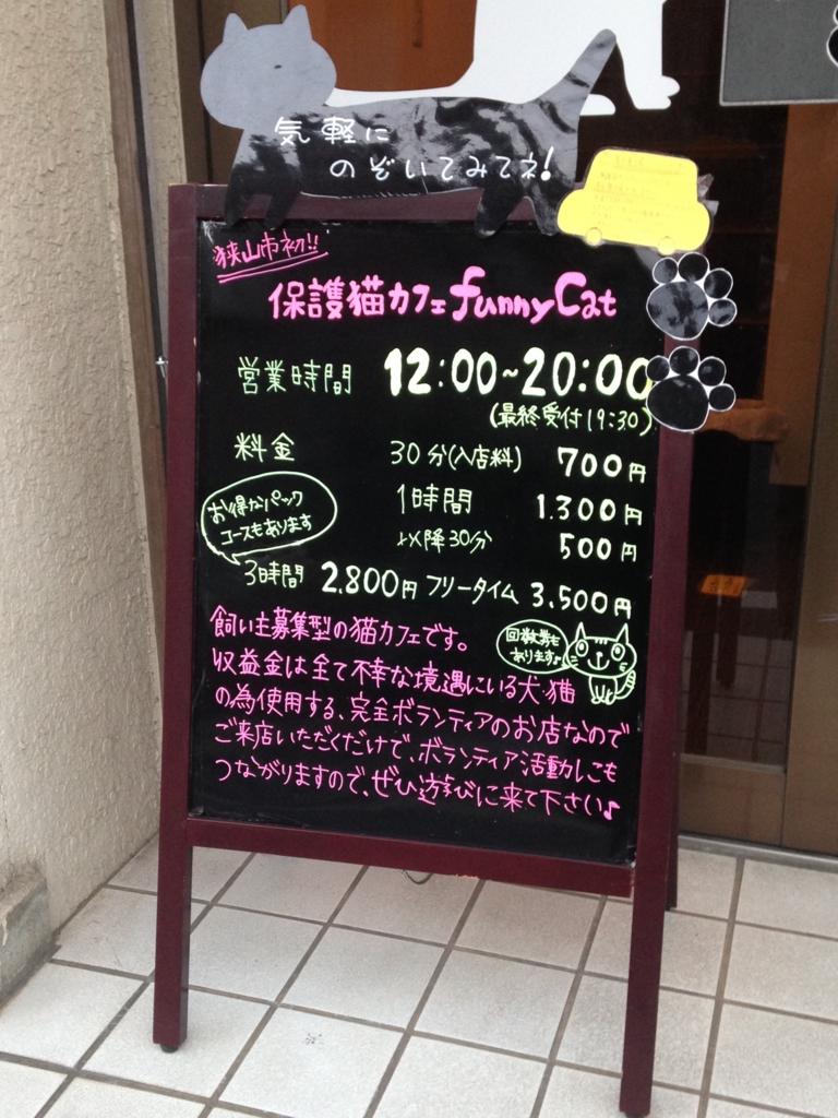 f:id:sayadoki:20160718205636j:plain
