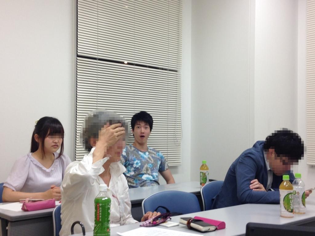 f:id:sayadoki:20160722002456j:plain