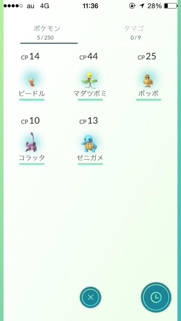 f:id:sayadoki:20160723092105j:plain