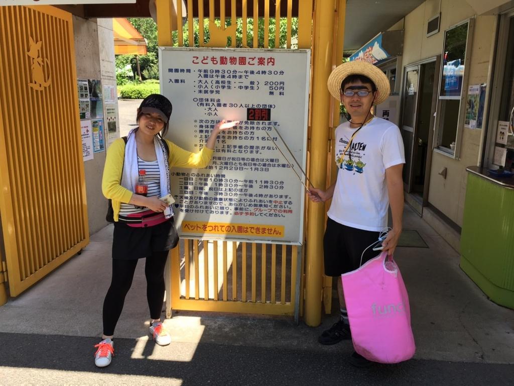 f:id:sayadoki:20160803080625j:plain