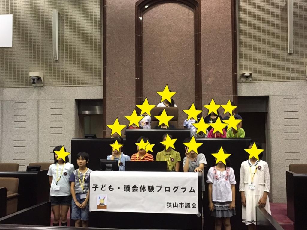 f:id:sayadoki:20160805054850j:plain