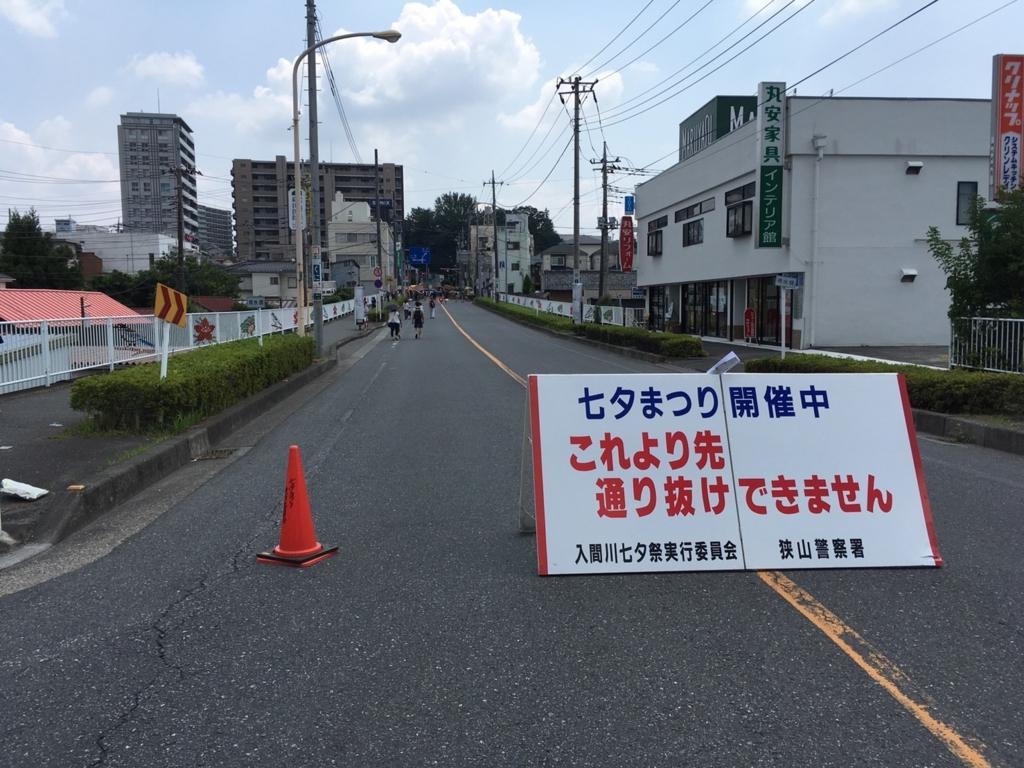 f:id:sayadoki:20160807110907j:plain
