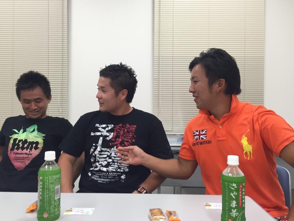 f:id:sayadoki:20160914090456j:plain