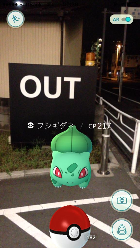 f:id:sayadoki:20160920213633p:plain