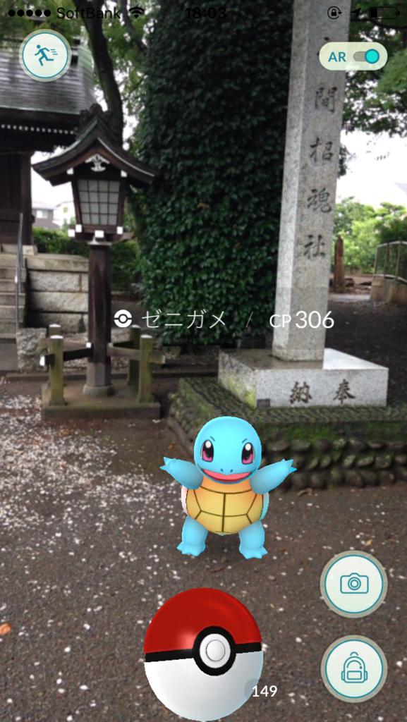 f:id:sayadoki:20160920214122p:plain