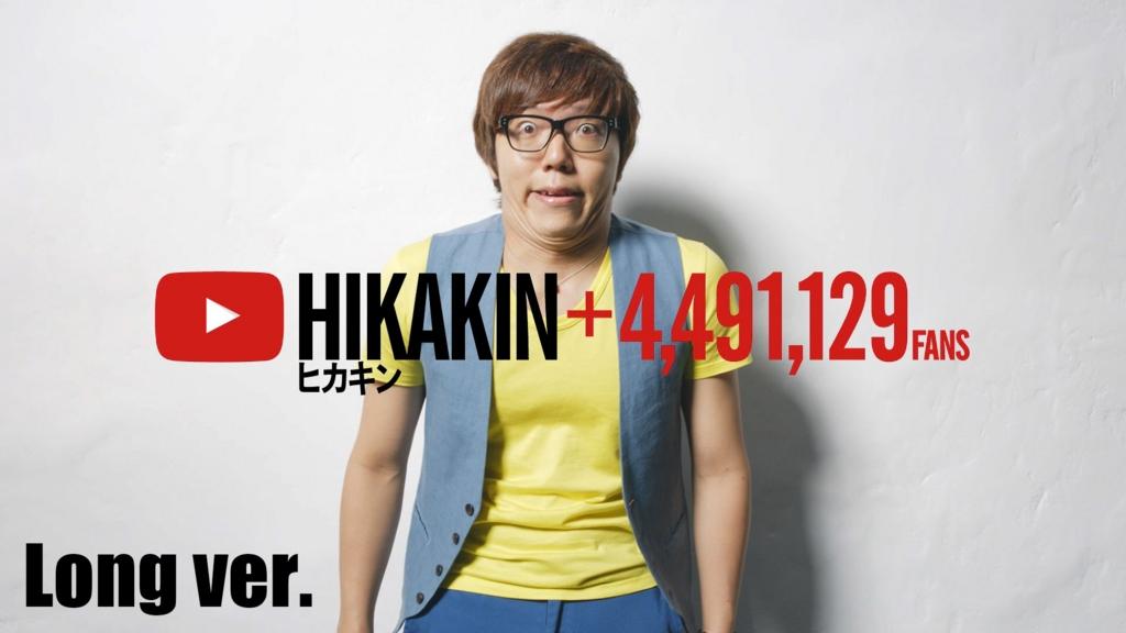 f:id:sayadoki:20161117190523j:plain