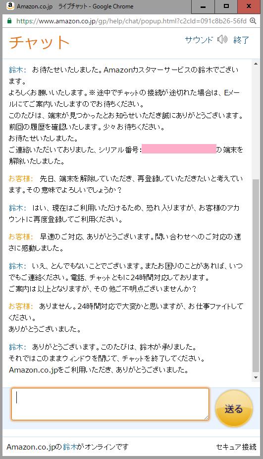 f:id:sayadoki:20161216182456p:plain