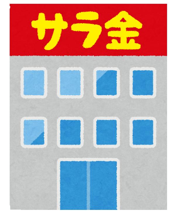 f:id:sayadoki:20170629123840j:plain