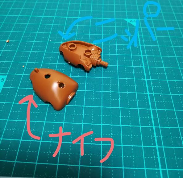 f:id:sayadoki:20181120105137j:plain
