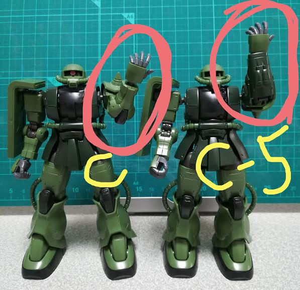 f:id:sayadoki:20181127095728j:plain