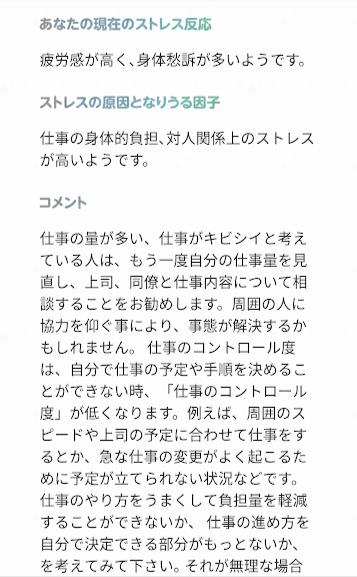 f:id:sayadoki:20181212113633p:plain