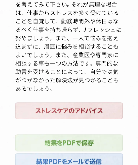 f:id:sayadoki:20181212113648p:plain