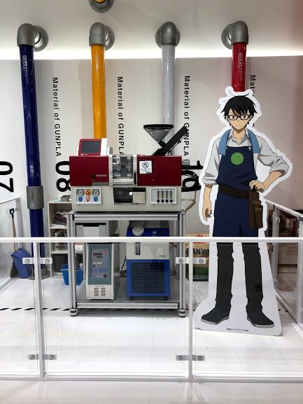 f:id:sayadoki:20181225134259j:plain