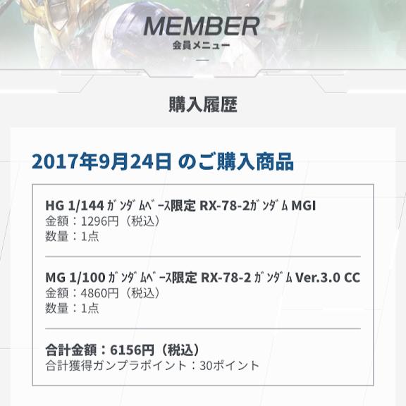 f:id:sayadoki:20190118190541p:plain