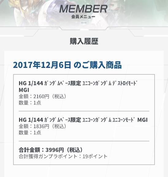 f:id:sayadoki:20190121122223p:plain