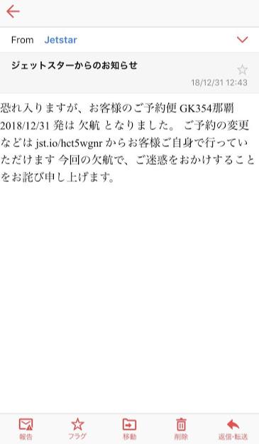 f:id:sayadoki:20190207110506j:plain