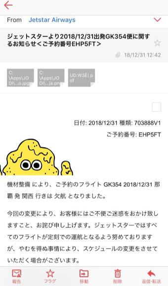 f:id:sayadoki:20190207110730j:plain