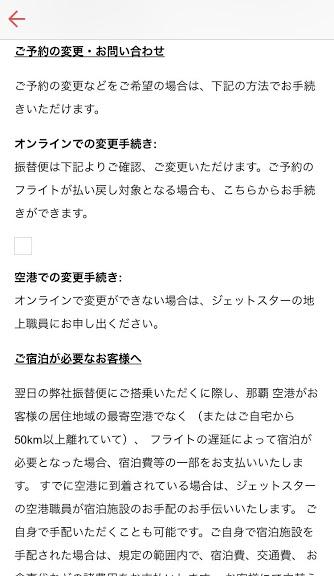 f:id:sayadoki:20190207110840j:plain