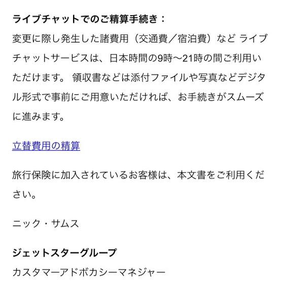 f:id:sayadoki:20190207110906j:plain