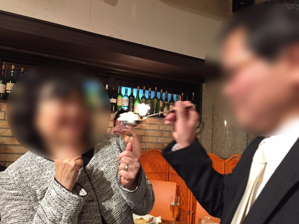 f:id:sayadoki:20190207143320p:plain