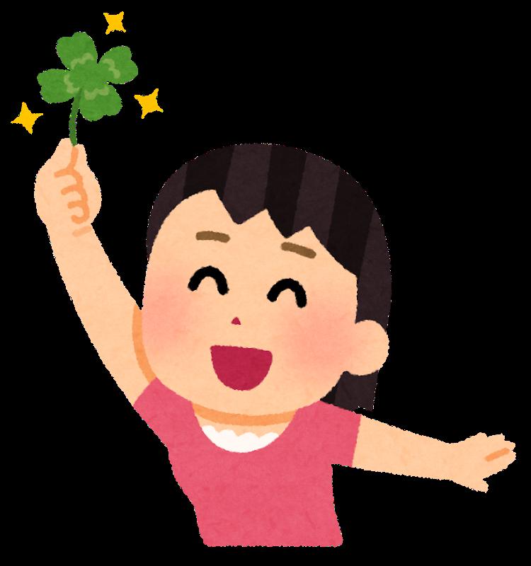 f:id:sayadoki:20190207150814p:plain