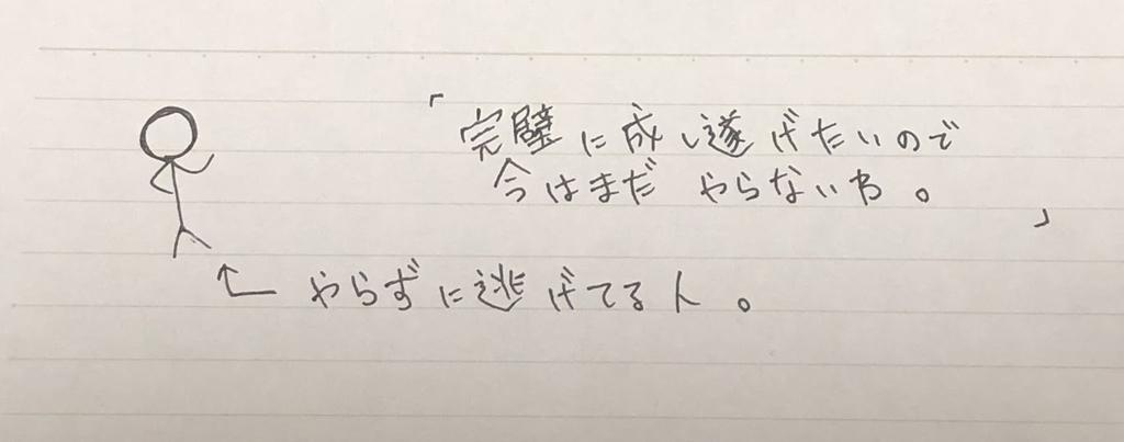 f:id:sayadoki:20190211140924j:plain