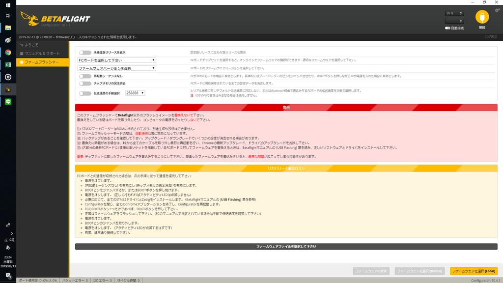 f:id:sayadoki:20190213232455p:plain