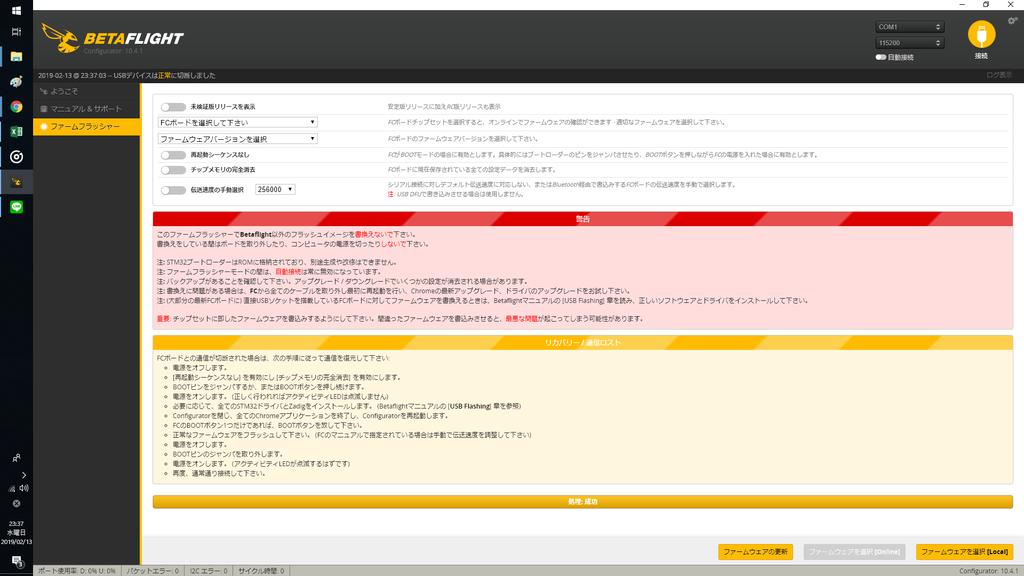 f:id:sayadoki:20190213233739p:plain
