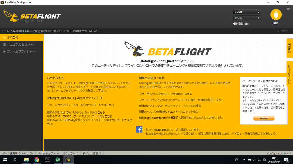 f:id:sayadoki:20190214012635p:plain