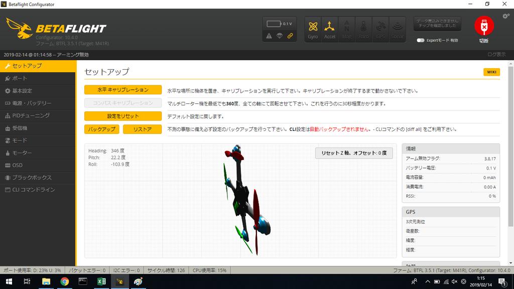f:id:sayadoki:20190214013052p:plain