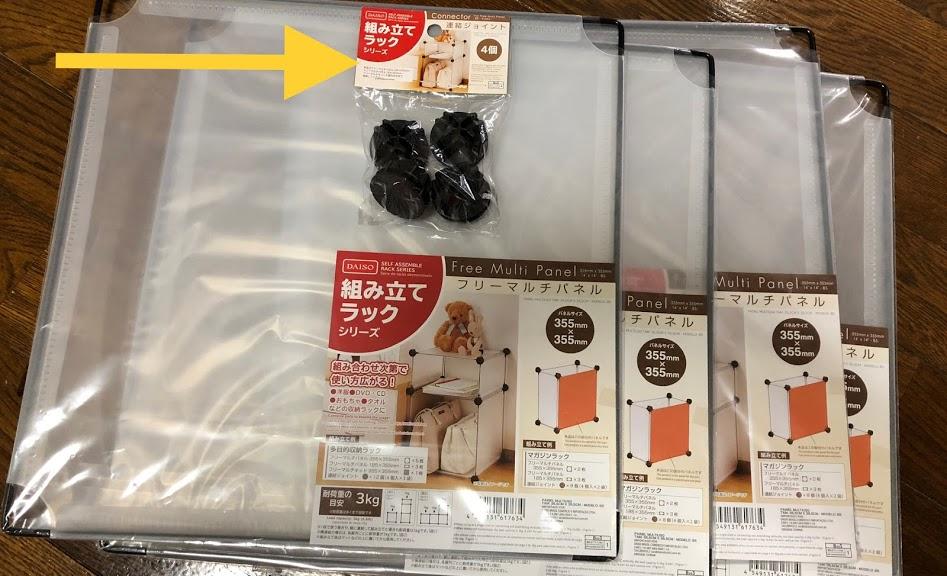 f:id:sayadoki:20190225130354j:plain