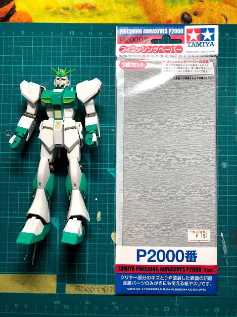 f:id:sayadoki:20190226131132j:plain