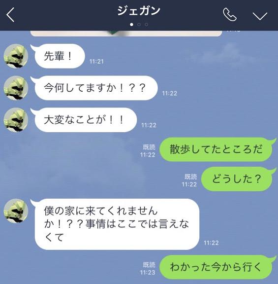 f:id:sayadoki:20190307112723j:plain
