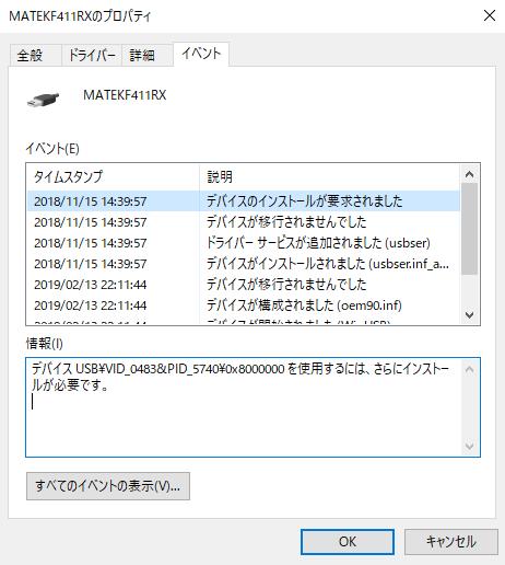 f:id:sayadoki:20190309235408p:plain