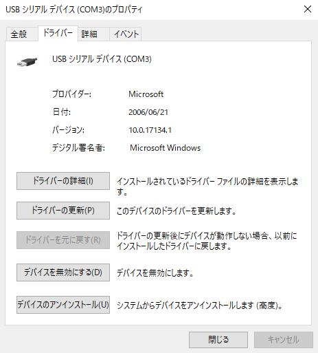 f:id:sayadoki:20190309235423p:plain