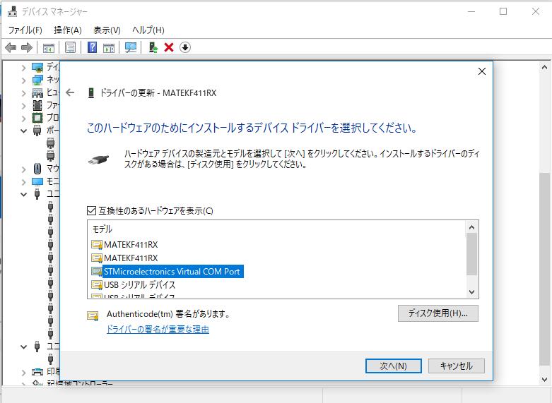 f:id:sayadoki:20190310010501p:plain